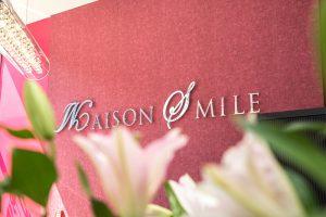 Maison Smile is a vibrant, modern dental practice